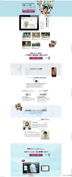 インターネットだけで卒業できる新学科|京都造形芸術大学-通信教育部-芸術教養学科-LP