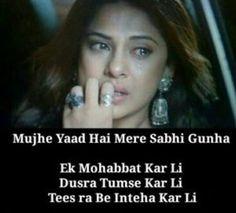 Quotes and Whatsapp Status videos in Hindi, Gujarati, Marathi Love Hurts Quotes, Heart Touching Love Quotes, Hurt Quotes, Girly Quotes, Love Quotes For Him, Romantic Quotes, Stupid Quotes, Love Quotes In Hindi, Heart Touching Shayari