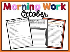 ***UPDATED for the 2016-2017 school year! Now includes 4 additional community building projects & writing prompts for Way to Go Wednesday & Thankful Thursday!!***This a months worth of Morning Work for Upper Elementary! There are 25 days of activities and writing prompts total!