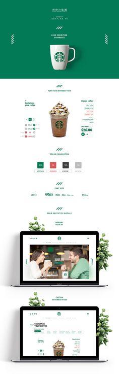 "View the word ""new wild ape star Starbucks Starbucks"" original, original size: Homepage Design, App Design, Web Layout, Layout Design, Presentation Layout, Ui Web, Brand Guidelines, Mobile Design, Web Design Inspiration"