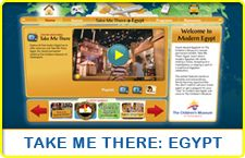 EGYPT INTERACTIVE LESSONS | The Children's Museum of Indianapolis