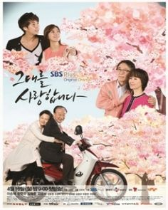 Watch Late Blossom online