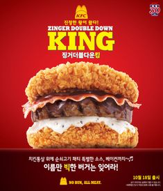The new Double Down burger is even more ridiculous than the original... yeah... I'd eat that!