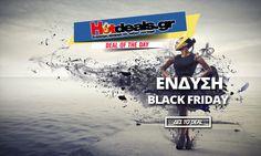 Black Friday ΡΟΥΧΑ   Προσφορές Black Friday 2020   Ρούχα Παπούτσια Αξεσουάρ Black Friday, Movie Posters, Leotards, Film Poster, Popcorn Posters, Film Posters, Poster