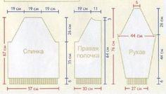 жакет с капюшоном, рукавами реглан и с застежкой на молнию Line Chart, Diagram, Map, Wraps, Location Map, Maps