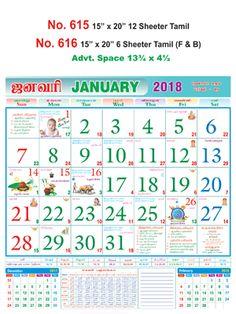 november 2017 marathi calendar calendar 2017 calendar calendar