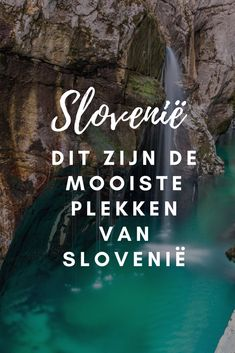 Most beautiful places Slovenia - The most beautiful places in Slovenia These are the most beautiful places in Slovenia. Camper, Places To Travel, Places To See, Europa Tour, Slovenia Travel, Bohinj, Beste Hotels, Vacation Spots, Paragliding