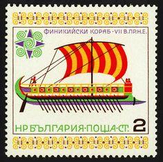 Bulgaria--Stefan Kanchev