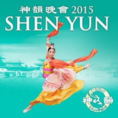 Experience a brilliant blend of energy and grace with Shen Yun Performing Arts at Peabody Opera House, St. Louis, FEBRUARY 20 - 22, 2015. Hotline: 888-413-0968 (Local Presenter).