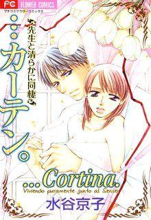 ---Curtain- ~Sensei to Kiyoraka ni Dousei~ Manga