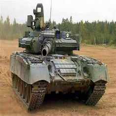 Global Active Protection System Market 2017 - Saab AB, Raytheon Company, Rheinmetall AG, Airbus Group, Artis, LLC, Israel Military Industries - https://techannouncer.com/global-active-protection-system-market-2017-saab-ab-raytheon-company-rheinmetall-ag-airbus-group-artis-llc-israel-military-industries/