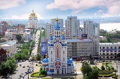 Khabarovsk, foto internet