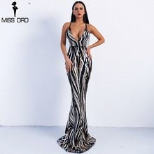 Missord 2018 Sexy Graceful V Neck Off Shoulder Sequin Dresses Female Maxi Party  Dress Vestidos 66093df73b5d