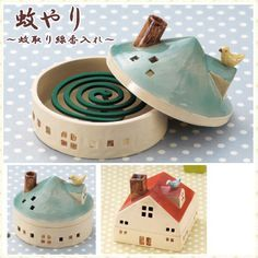 Mosquito Coil burner I love this idea.  Reminds me of the little smoking man Oma had when I was little