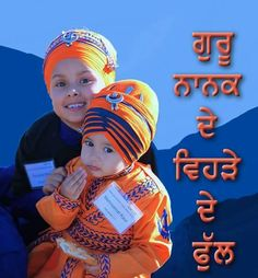 #PictureOftheDay These Adorable Sikh Kids are a delight to the eyes! Lets pledge to keep the roots of Sikhi in the generations to come intact! Share & Spread!