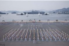 "The Naval Academy--""Jinhae"", Gyeongsangnam-do"