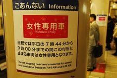 Women Only Trains Japanese Public Transport Solution and Transit Systems in the capital Tokyo. How To Travel In Japan With Women Only Trains on Tokyo Metro