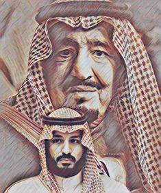 King Salman Saudi Arabia, Ksa Saudi Arabia, National Day Saudi, Prince Mohammed, My King, Baby Shower Themes, Iphone Wallpaper, Cool Art, Balloons