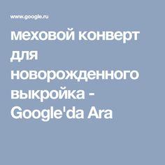 меховой конверт для новорожденного выкройка - Google'da Ara
