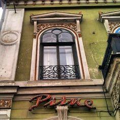 Cluj Romania, Management, City, Travel, Instagram, Viajes, Cities, Destinations, Traveling