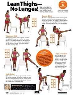Awesome ~ No Lunge Thigh Workout ~ Great ideas for people with bad knees or who are tired of lunges… Balancing on one leg is another great way to tone!