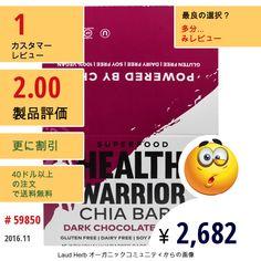 Health Warrior, Inc.
