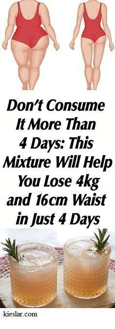 Lose Weight Fast With this Recipe That Will Help You Lose and Waist in Just A few Days - Health & Fitness & Remedy Lose Weight Quick, Losing Weight Tips, Loose Weight, Weight Loss Tips, How To Lose Weight Fast, Best Weight Loss, Weight Loss Meals, Weight Loss Drinks, Drinks To Lose Weight