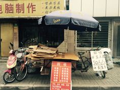 Recycling business, Shanghai
