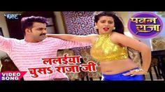 "#Mp3 #Download #Mp3Download #Mp3Song #Movie : #PawanRaja, Song :Lalaiya Chusa Raja Ji. Singer :#PawanSingh & #Priyankasingh. #Lyrics :Manoj Matlabi, #MusicDirector :Avinash Jha""Ghunghroo"". #VideoDirector :Arvind Chubey.  #Bhojpuri #BhojpuriSong  #BhojpuriVideoSong #bhojpurivideo #BhojpuriBeat  #NewSong #Bhojpuri2017 #mp4 #bhojpurimovie #NewVideoSong #MovieSong #BhojpuriCinema #Film #Cinema"