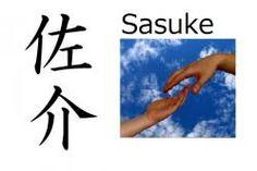 Sasuke (ayudar, asistir, intervenir) Nombre compuesto: Sa, de 'satsu' (asistencia, ayuda) + Suke (protección) Significado: ayudar, intervenir, intervención, asistencia Significado abstracto: Que será amable y ayudará a otros Lectura: Sasuke Nombre de: Chico