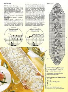 http://knits4kids.com/ru/collection-ru/library-ru/album-view?aid=7178
