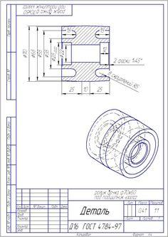 Welding Table, Metal Welding, Metal Working Tools, Metal Tools, Automatic Gate Opener, Belt Grinder Plans, Forging Tools, Mechanical Engineering Design, Knife Grinder