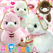 Baby Sweet Alpacasso (12cm) SUPER SAVER for first 10 orders only!!