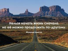 """Кто согласен ставьте """"Нравится"""", а потом """"Поделиться"""" Вы достойны осуществить свою мечту! www.dreampared.ru  #dream #цель #мечта"""
