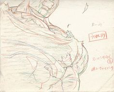 Original key animation frames for Vegeta's heroic sacrifice - 9GAG