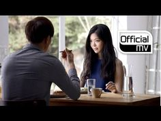 [MV] Jane Jang(장재인) _ CARMIN(까르망) *English subtitles are now available. :D (Please click on 'CC' button or activate 'Interactive Transcript' function) :: iTu...