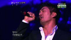김영호 - 잃어버린 사랑