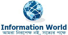পশ্চিম লিবিয়ায় গোলাবারুদ বিস্ফোরণে নিহত ২৮ News Logo