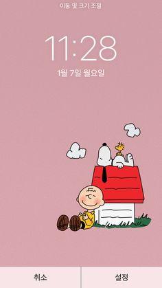 Snoopy Wallpaper, Iphone Wallpaper, Cute Cartoon Wallpapers, Peanuts, Charlie Brown, Avatar, Stickers, Comics, Character