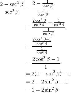 Kumpulan Soal Pembuktian Identitas Trigonometri