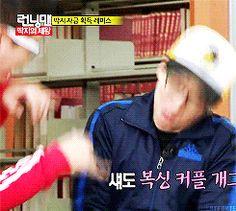 running man ep 131 #gif yoo jae suk & suk jin
