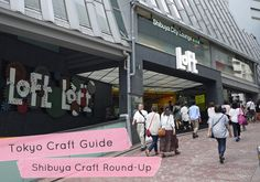 Last but certainly not least in our Shibuya Craft Shopping Round-Up is Loft, the mecca of stationary, home goods and gifts.