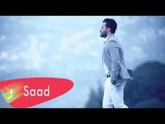 سعد رمضان ضد النسيان 2015 Saad Ramadan Dod Elnesian Music Video Songs Music Fictional Characters