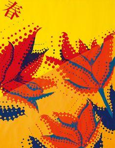 美術への確実な一歩に 新宿美術学院 芸大・美大受験総合予備校 2014年度 学生作品/デザイン・工芸科