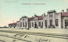 Train station Sloviansk, Eastern Ukraine, 1917.