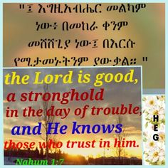 The Lord is good!!