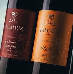 #Packaging #Design #Wines #GraphicDesign #Design #Label #NewProject #TammuzWines