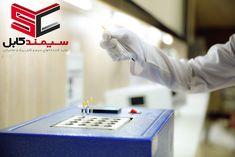 آزمایشگاه سیمند کابل