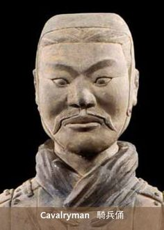 Meet the Terracotta Warriors: Cavalryman Chinese Culture, Chinese Art, Qin Dynasty, Terracotta Army, China Today, China Architecture, Asian Artwork, History For Kids, Military Figures