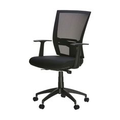 Sit comfortably in your workspace with this AFRDI approved Radar Synchro Heavy Duty Ergonomic Chair. Office Chair Without Wheels, Ergonomic Chair, Furniture Sale, Cool Stuff, Black, Office Chairs, Design, Home Decor, Flow